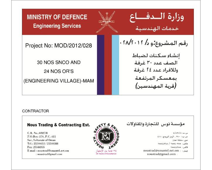 Construction of SNCO and OR's Accommodation at Ministry of